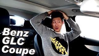 벤츠 GLC 쿠페 220d 시승기 Mercedes-Benz GLC Coupe 2018 Review