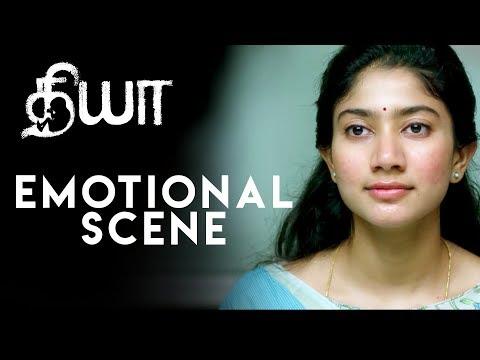 Diya - Emotional  Scene   Sai Pallavi   Naga Shourya   Sam CS