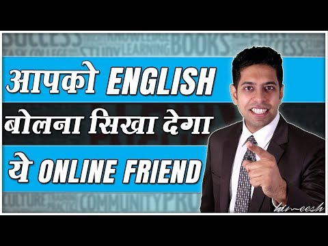 ये Video English बोलना सिखा देगी | How to Speak Fluently In English | by Him eesh thumbnail