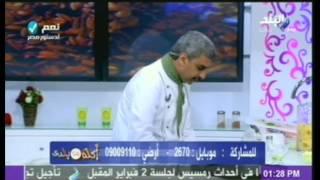 اكلة من بلدى مع الشيف محمود عطية 9-1-2014