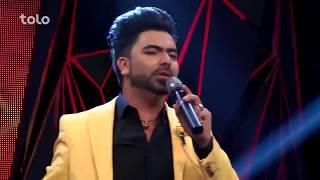 کنسرت هلال عید - اجرای آهنگ