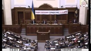 Скандал в Раде: Ляшко унизил Порошенко