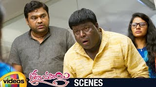 Jabardasth Apparao Best Comedy Scene | Rojulu Marayi Telugu Movie Scenes | Tejaswi | Mango Videos