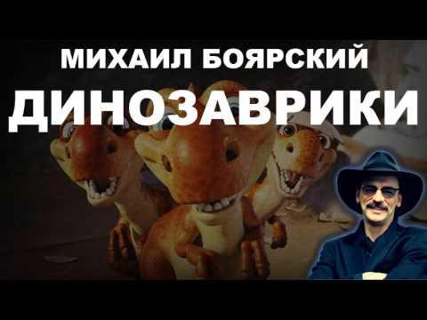 Развивающее видео для детей. Динозаврики и Птички поют!  Интерактивные игрушки Digifriends. Toys