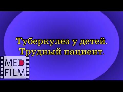 Фтизиатр в Санкт-Петербурге: отзывы и запись на приём