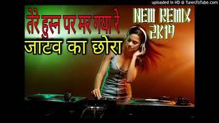 JATAV KA CHHORA  REMIX[DJ AMIT DABRA 9753432636]-1