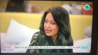 האח הגדול עונה 9 עונה 1 בערוץ 13 רשת ערוץ 26