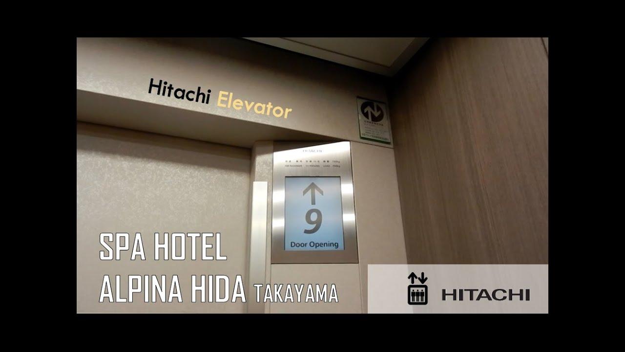Hitachi Traction Elevators At Spa Hotel Alpina Hida Takayama YouTube - Spa hotel alpina takayama