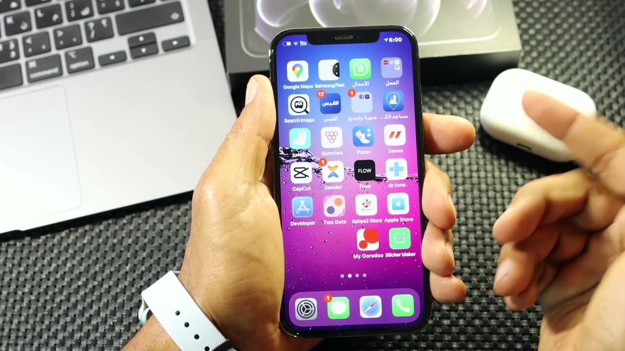 حل مشكلة وايفاي الايفون بعد التحديث