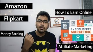 Affiliate Marketing Explaining | Amazon, Flipkart Etc..TAMIL | Master Technical