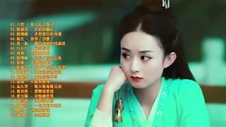 2018最流行 最火的歌 - 中国的伤感情歌 2018 - 20首聽了會痛入心扉的情歌