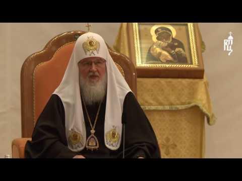 """Патриарх Кирилл: """"Мы должны в 10 раз работать лучше чем те, кто разрушает человеческую личность"""""""