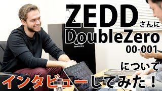 ZEDDさんに DoubleZero 00-001  について インタビューしてみた!