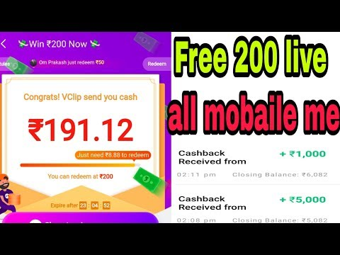 Free Rs 200 paytm cash new offers Video buddy 2020 offer Rs 200,. Video buddy offer