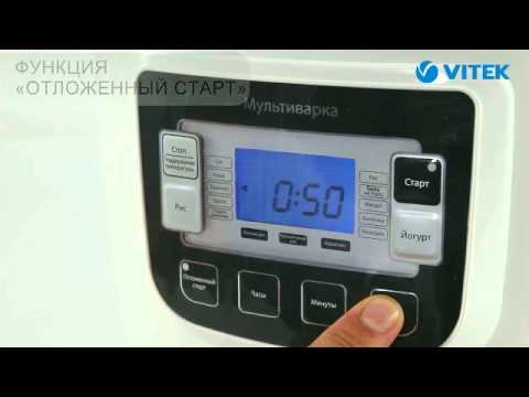 324968000 Мультиварка VITEK VT-4205