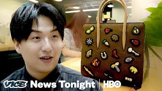 When Givenchy Needs To Sell A Handbag  N China They Call Mr. Bags HBO
