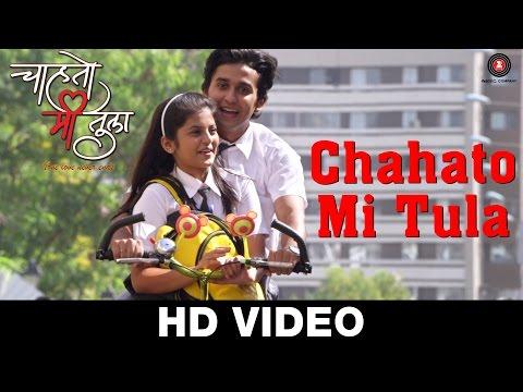 Chahato Mi Tula - Title Track   Milind N. More   Abhijeet kosambi, Amrita Dahivelkar & Anil Vagela
