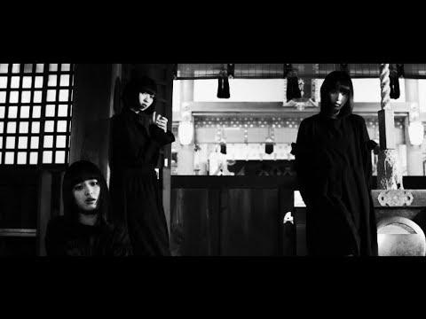 【ゑんら】心中ミッドナイト遊園 MV