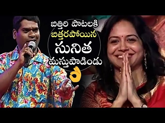 Bithiri Sathi Singing Telangana Folk Songs | Fantastic | GALLI CHINNADI | Unseen Video | Manastars