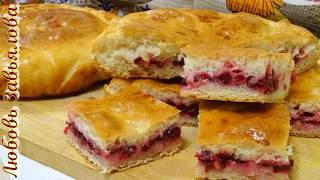 Пирог сдобный с крыжовником, рецепт очень вкусного теста/Delicious short pastry, gooseberry pie