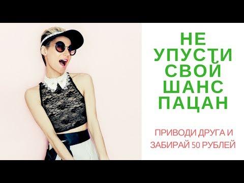 Кожаный рюкзак женский в Москве - купить женский кожаный