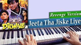 Jeeta Tha Jiske Liye Revenge Version | Keyboard/Piano Cover- Akarsh (JB) 2020