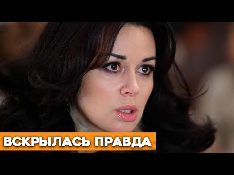 Вскрылась правда о серьезности болезни Заворотнюк: теперь все узнают правду ( последние новости )