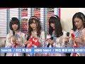 NGT48 高倉萌香 山口真帆 小熊倫実 長谷川玲奈 第10回AKB48総選挙2018直後インタビュ…