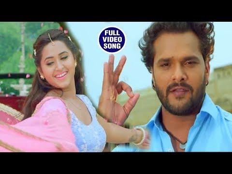 Khesari Lal Yadav को इस गाने से प्यार हो गया -Le Gail Dil Odhani Se Khich Ke-Bhojpuri Love Song 2018