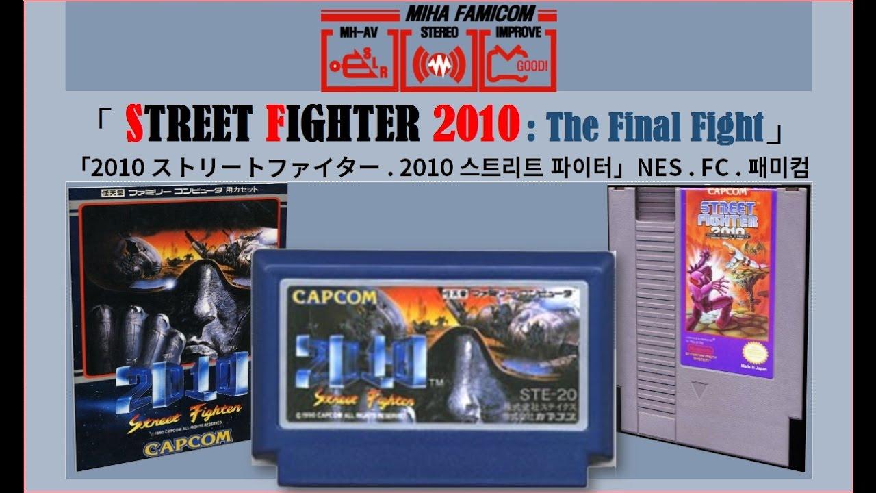 street fighter 2010 famicom