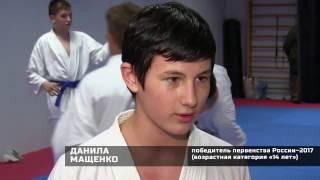 Каратэ Чемпионат России 2017