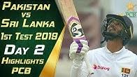 Pakistan vs Sri Lanka 2019 | Short Highlights Day 2 | 1st Test Match | PCB
