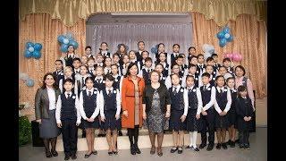 Посвящение в лицеисты учеников 6х классов школы-лицея №6 г.Кокшетау