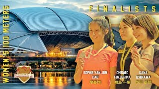 FULL 全長:Singapore Women's 100m 新加坡女子100米: Fukushima 福島千里 Sophie Yan-Jun Liao 廖晏均 Ichikawa 市川華菜 福島千里 検索動画 18