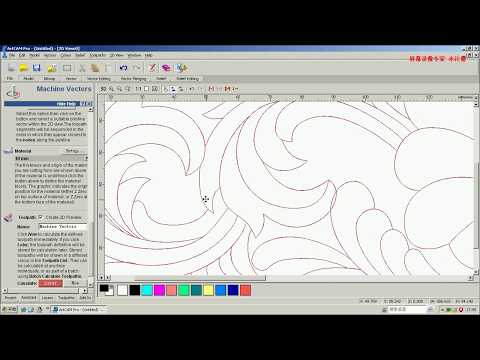 How to Use ArtCam software Making drawing line
