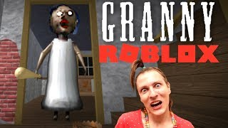 GRANNY ROBLOX: THE GRANDMOTHER BACK PSYCHOPATH! NADÈGE CANDLE