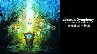 Eorzean Symphony: FFXIV Orchestral Albu…