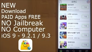 NEW Download PAID Apps FREE iOS 9 - 9.3.2 / 9.3.3 NO Jailbreak NO Computer iPhone, iPad & iPod Touch