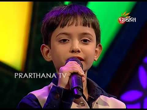 Prathama Swara Season 2 Ep 45   Maha Mancha   Odia Bhajan Singing Competition