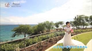 荒川静香さんがハプナビーチプリンスホテルで結婚式を挙げました.