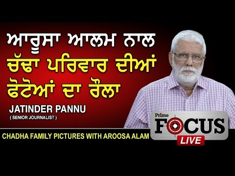 Prime Focus#173_Jatinder Pannu (Senior Journalist)