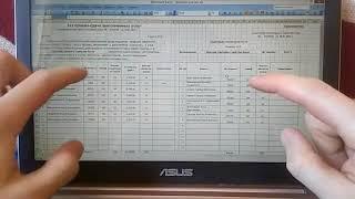 Возможности автоматизации средствами Excel | ЭТО ПРОСТО