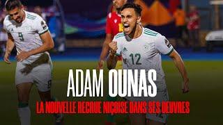 بالفيديو.. نيس يرحَّبُ بنجمه الجزائري وناس