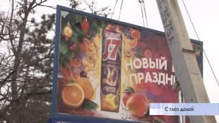 В Симферополе начали принудительный демонтаж незаконных рекламных носителей(, 2015-02-25T09:24:17.000Z)