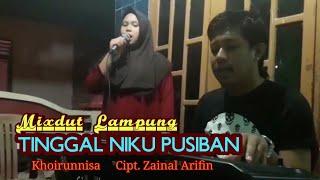 Download lagu Lagu lung PUSIBUN versi latihan Voc Khoirunnisa Cipt Zainal Arifin MP3