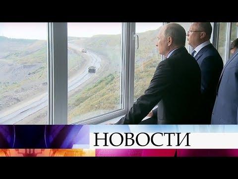Владимир Путин в Кемерове обсуждает развитие угольной промышленности и электроэнергетики России.