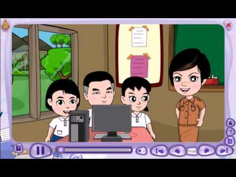 สื่อการเรียนรู้วิชาคอมพิวเตอร์  ชั้น ป.1 เรื่อง ประโยชน์ของเทคโนโลยีสารสนเทศ