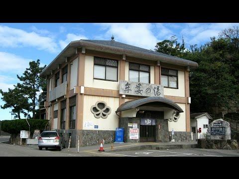 yajiさんの旅の道草 白浜外湯めぐり 【Shirahama Spa. Public bathhouse walk】