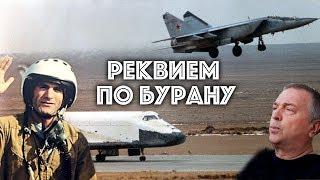 Толбоев о базе НАТО под Москвой / #ЗАУГЛОМ
