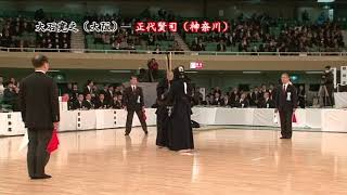 2009 Round1 Shodai Kenji (57th All Japan Kendo Championship)